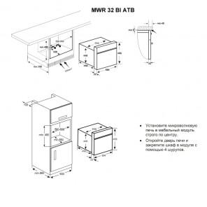 Teka MWR 32 BI ATB